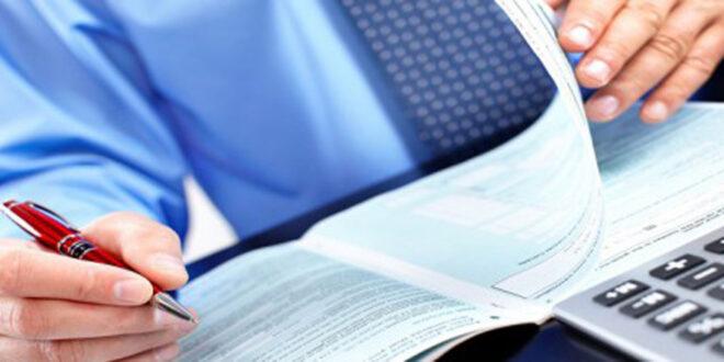 ثبت شرکت مختلط غیرسهامی