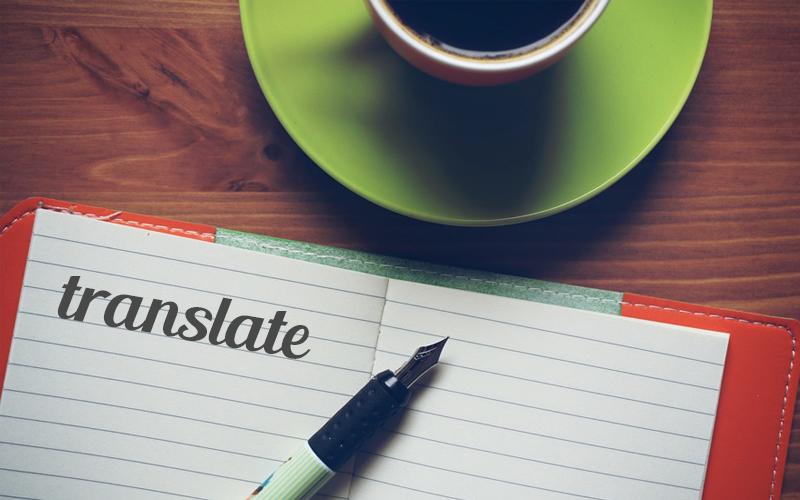مدارک لازم برای ثبت مؤسسه ترجمه رسمی