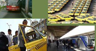 ثبت شرکت حمل و نقل درون شهری